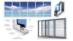 Остекление балконов алюминиевым раздвижным профилем