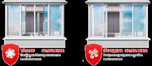 Остекление балконов и лоджий в Рязани