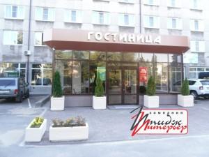 Входная группа гостиницы. Центральный вход.