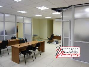 Перегородки для офиса из ПВХ и алюминия