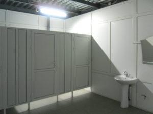Организация туалетных мест общественного пользования на предприятиях.