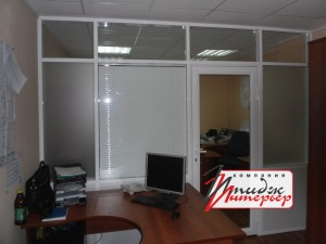 Перегородка для офиса дверь стекло закалённое