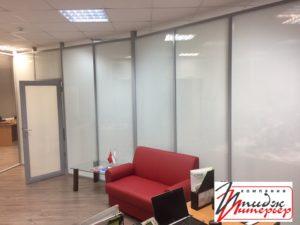 Кабинет для офиса