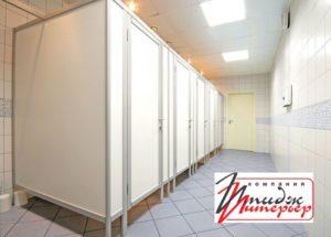 Туалетные перегородки для санузла