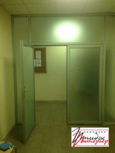 Алюминиевые двери межкомнатные цена